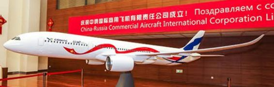 La Chine et la Russie s'associe sur un long courrier