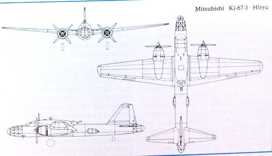bombardier japonais